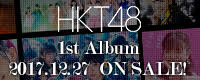 HKT48 6周年