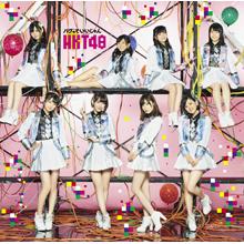 バグっていいじゃん Type-A (CD+DVD)