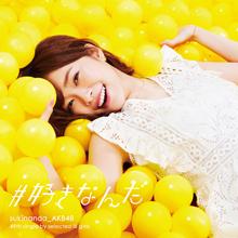 #好きなんだ Type A【初回限定盤(CD+DVD)】