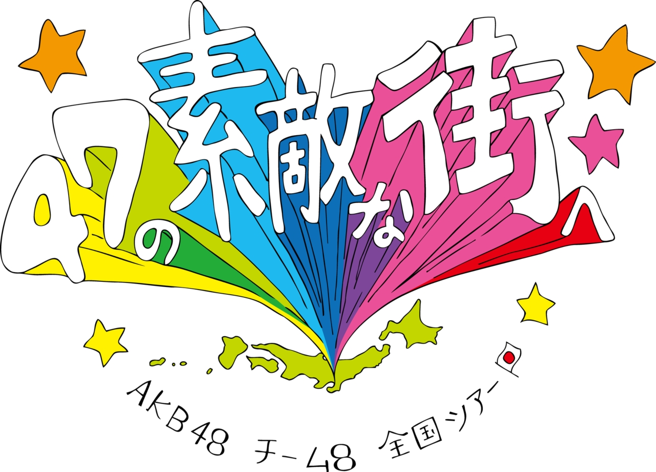 Team8_logo_color.jpg