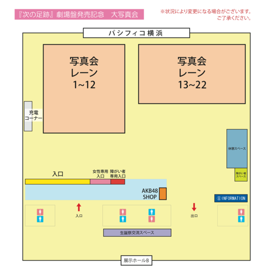 20141212201440.pngのサムネイル画像