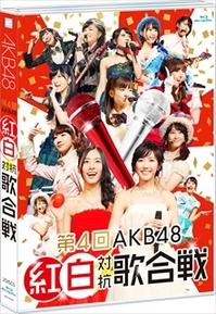 AKB_kouhaku_tallcase_BD_R.jpgのサムネイル画像