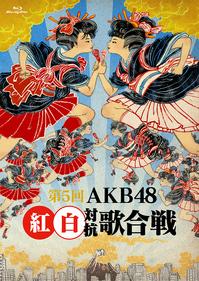 kouhaku_BD_hira.jpg