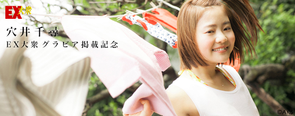 banner-ex1606.jpg