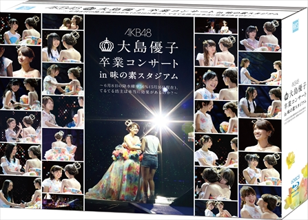yuko_oshima_SPBOX_BD_3D_R.jpg