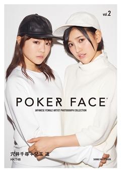 pokerface_cover.jpg